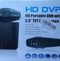 Three in one DVR, new
