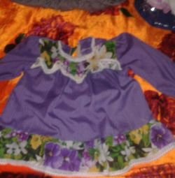 Плаття для дитини