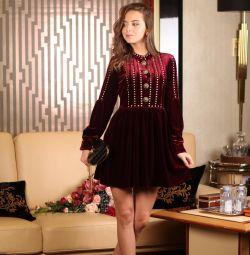 Платье Yves Sent Laurent