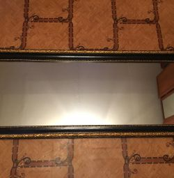 Mirror in the old frame