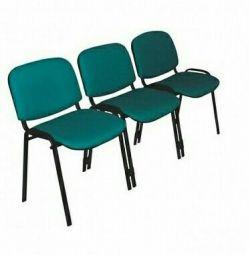 Τμήμα Προεδρίας Πρόσωπο 3 (ΑΠΟ 3) από 3 καρέκλες