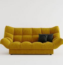Диван Клик - Кляк (желтый)