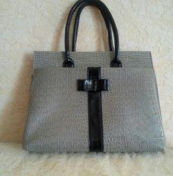 Αναγλυφοποιημένη σακούλα
