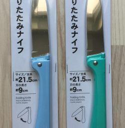 Folding knife