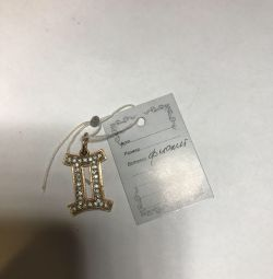 Pandantiv din aur, gemeni, lucrate manual p. 585