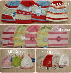 Children's hat for 1 - 2 years, NEW