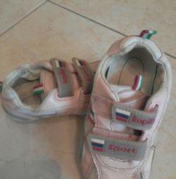 Παπούτσια KAPIKA 26 TIMES.