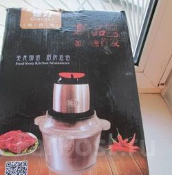 The electric blender is new.
