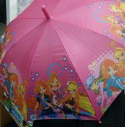 Nou umbrelă