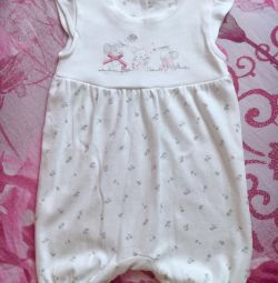 Pesochnik from Mothercare 6-9 months