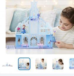 Castelul Elsa înghețat