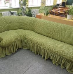 ? Universal cover on the corner sofa