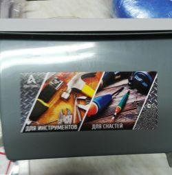New tool storage box tackle