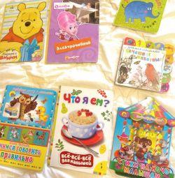 Книжки пакетом