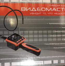 Нова гнучка відеокамера Відеомайстер