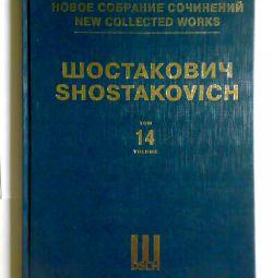 Volumul Șostakovici 14