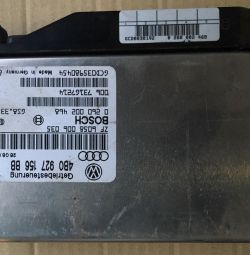 Automatic transmission control unit Audi A6 4B0927256BB