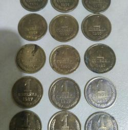 Coins of the USSR, 1 kopek (15 pieces).