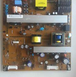 Блок питания для LG eay62609601, eax64276601/13