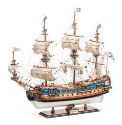 Modelul navei de navigație