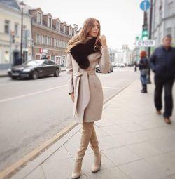 Îmbrăcați cu blană