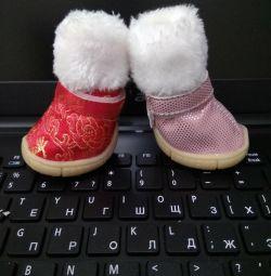 Pantofi pentru caini L 4cm