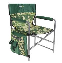 Folding chair, fishing chair NEW