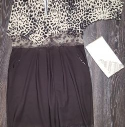 Платье+клатч