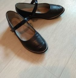 Pantofi pentru copii