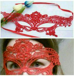 Mască carnaval venețian