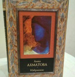 Anna Akhmatova. Favorite
