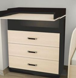 Chest of changing 3yash. With niche