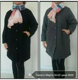 Coats (56-62)
