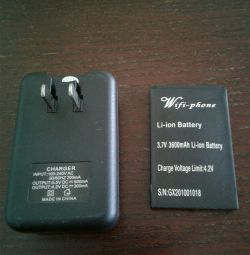 Charger and Battery for WiFi Phone
