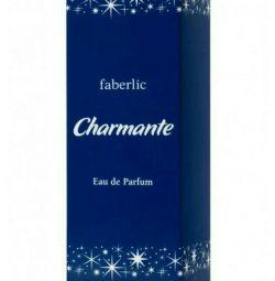 Parfumerie de apă pentru femei Charmante