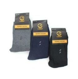 Terry socks for men, river 42-48