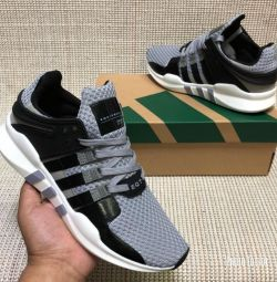 New men's sneakers Adidas