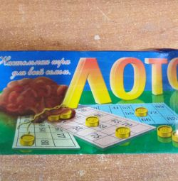 Lotto (Ρωσία) ΕΕ