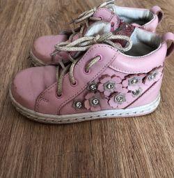 Boots Cotofey