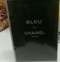 Perfume for men. Chanel. In great condition. Rep