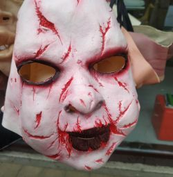 Mask of chuckie