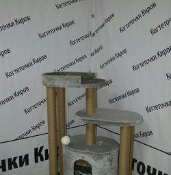 Kogtetochka-σπίτι