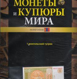 Το περιοδικό