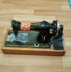 Sewing machine (bargaining).