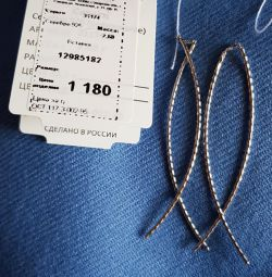 Σκουλαρίκια ασήμι 925pr (Ρωσία)