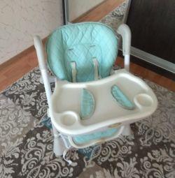 Ευτυχισμένη καρέκλα