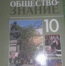 Sosyal Bilgiler Ders Kitabı
