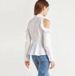 Var olan yeni bluz