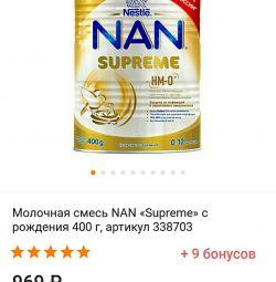 Nan supreme 0-12 months