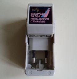 Φορτιστής μπαταρίας AA